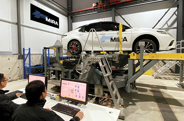 MIRA China - Dynamics Kinematics and Compliance Test Rig