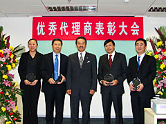 HORIBA Outstanding Distributor Award Ceremony in China